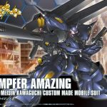 kampfer amazing