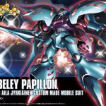 qubeley papillon